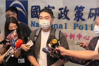 謝國樑宣布參選基隆市長 打造世代共榮的台灣頭