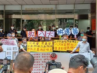 被逼上絕路!八大行業赴指揮中心抗議 求還工作權