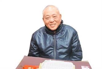 任新北8屆里長達35年 老字號「飛燕牌煉乳」創辦人病逝