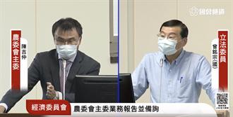 農委會宣傳預算居冠被疑養網軍 陳吉仲嗆:指控要一刀斃命