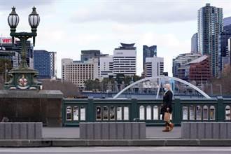 澳洲維州創單日確診新高 紐西蘭寫下6周來最多
