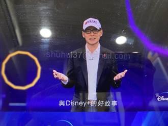 林之晨:洽談近一年 台灣大成為Disney+在台獨家合作電信營運商