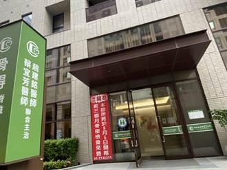 涉內線交易案被判入獄 趙建銘8月才開新診所