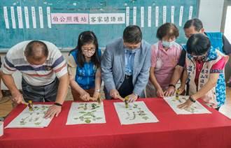 新竹關西鎮南山里推「扎根計畫」 用藝術說在地故事