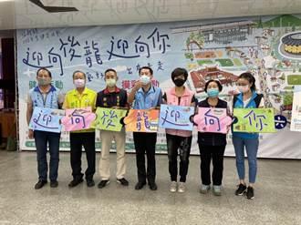 名額年年秒殺 後龍鎮公所秋季健走活動開始接受報名