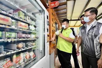 蘆竹坑子溪休閒農業區遊客中心揭牌 用無人商店推廣農產品