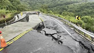 豪雨釀台東玉長公路坍陷 最新畫面曝光 僅單向管制放行