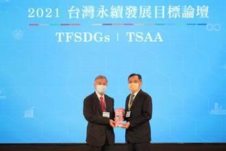 創造雲端生態系 伊雲谷獲2021 TCSA台灣永續獎