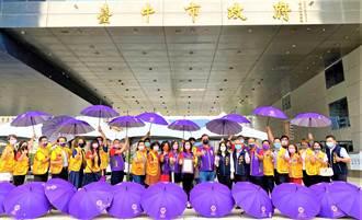 「愛心朵朵開」 國際獅子會捐2000把愛心傘供洽公民眾借用