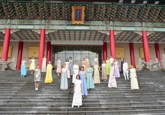 台灣時裝品牌Liyu Tsai 台灣窗花、花磚結合西方元素 登國家戲劇院