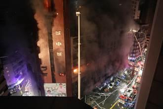 城中城惡火死傷慘重 日網友齊致哀:我們有經驗