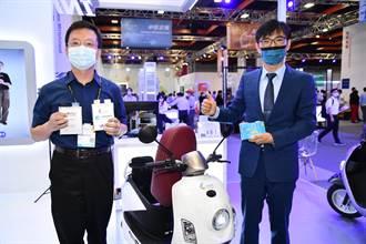 2021新創技術博覽會展今登場 經部科專發明估創500億產值