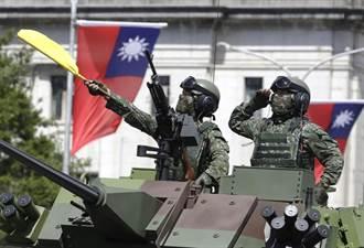 德媒:海峽情勢緊張 西方國家切忌火上澆油宣揚戰爭風險