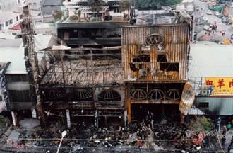 高雄城中城46死僅次衛爾康大火 盤點台灣歷年重大火災