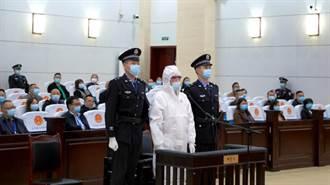 網紅拉姆直播遭家暴前夫燒死案 一審判決被告死刑