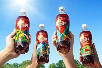 國民飲料黑松沙士推出新款「向前瓶」 全台通路限量上市