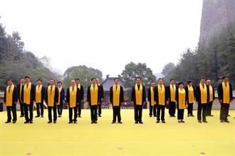 辛丑年中國仙都祭祀軒轅黃帝大典 今在浙江縉雲舉行