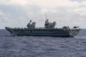 英航艦出海太久 竟遭遇這項特殊危機