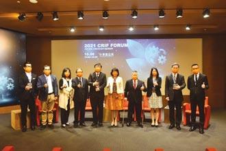 CRIF ESG論壇提供精采直播回放