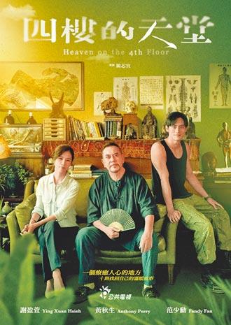 中華電影劇大聯盟 漫威、玩命任你看