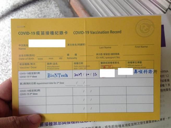 男子昨日又再施打BNT,是他的第三劑疫苗。(圖/翻攝自PTT)