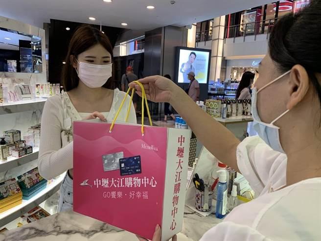 中壢大江購物中心就連同館內300家品牌,加碼祭出高達20%回饋。(大江購物中心提供)