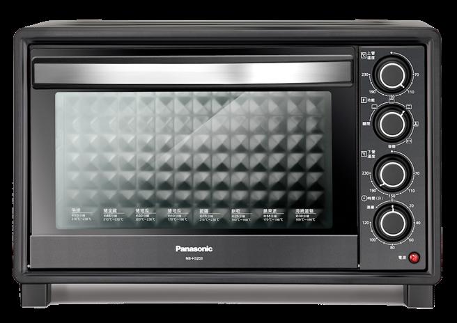 大江購物中心推出Panasonic國際牌 32L雙溫控發酵電烤箱,原價3990元 特價3290元,獨家加贈大江禮券600元,限量80台。(大江購物中心提供)