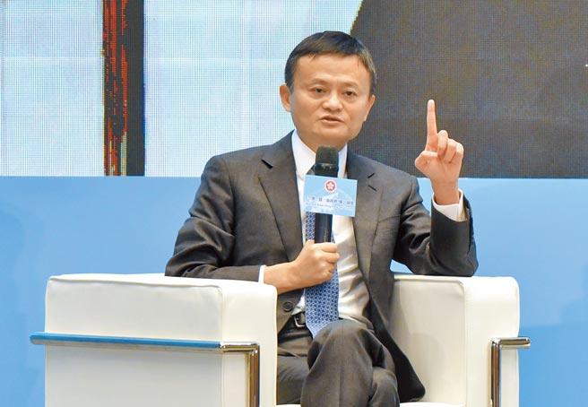 據路透社引述消息人士說法指稱,馬雲現身香港與商業夥伴會面。圖為馬雲於2018年12月參加香港主辦的一帶一路論壇。(中新社)