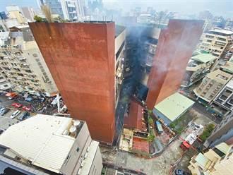 城中城大火46人枉死 奪命樓層分布曝光 7到9樓最慘
