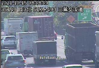 國3北上三鶯段2車擦撞 二車道封閉車流嚴重回堵
