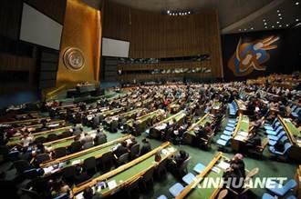 重返聯合國人權理事會 外媒稱美國只關注一件事