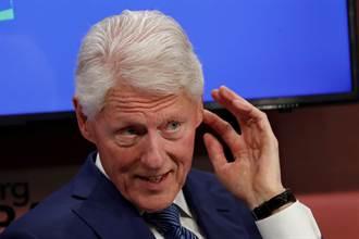 美前總統柯林頓入加護病房 疑似血液感染受治療