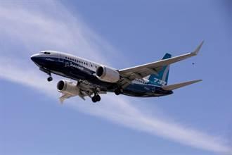誤導美聯邦航空總署 前波音737 MAX試飛員遭起訴
