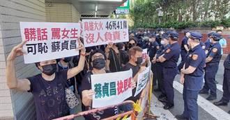 「將蘇貞昌列為國會不歡迎對象」 國民黨團提案遭否決