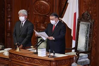 名家觀點》宇文昊:日本想藉軍事合作架空和平憲法