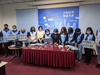 高雄國民黨團為城中城大火默哀1分鐘 怒問:陳其邁要如何負責?