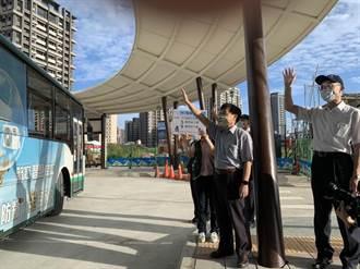 林口公車轉運站今起試營運 4快速公車直達板橋、北市