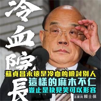 時論廣場》千條人命撼不動民進黨(桂宏誠)