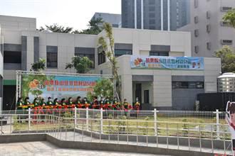 竹南山佳國小非營利幼兒園啟用 徐耀昌鼓勵年輕父母們多多生育