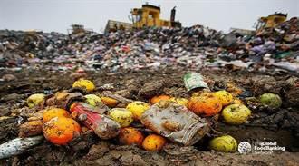 世界粮食日「全民食物逆转剩」计画 呼吁全民珍惜食物