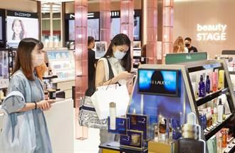 複合式美妝店前進新北 進駐環球購物中心中和店