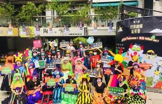 東海國際藝術節24日登場 歡迎民眾變裝暢遊藝術街