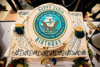 好糗 美海軍過246歲生日 慶生圖卻是大陸船