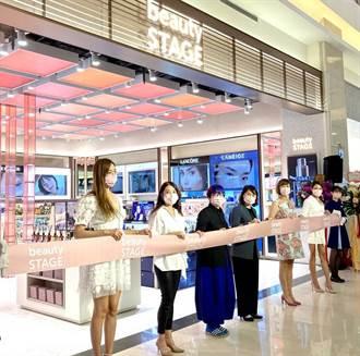 beautySTAGE美麗台首度跨出館外 攜手中和環球開最大店