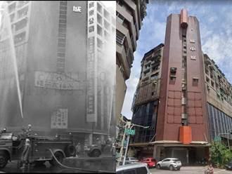 盛極一時淪為「高雄第一鬼樓」 城中城36年前照片曝光