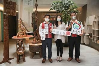 承億文旅攜手屏東泰武鄉 「深聽山的聲音」台中展出木雕工藝