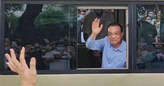 李克強到訪校園 讚廣州中山大學「南天一柱」