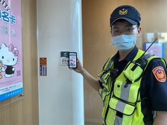 台南警局電子巡簽上線5個月 黃偉哲體驗讚便利