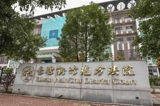 新竹豪宅遭強盜洗劫 珠寶大盜遭判8年