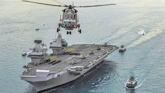 牵制中国大陆 美日英澳在孟加拉湾举行联合演训